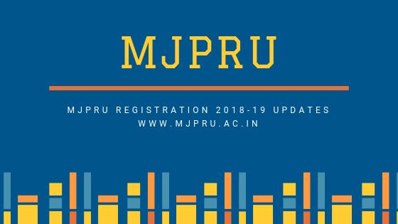 MJPRU Registration