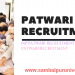 Patwari Recruitment