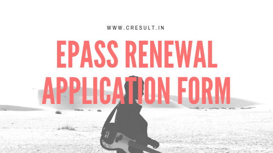 ePass Renewal Application Form