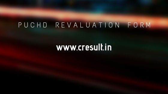 PUCHD Revaluation Form