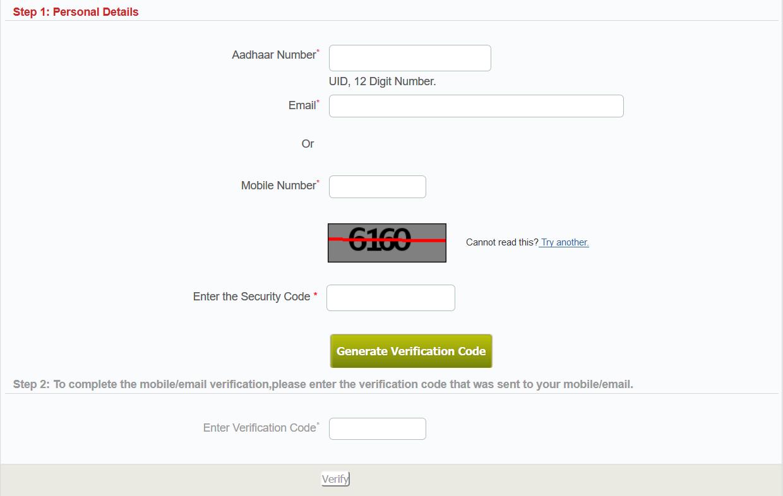 {Get} Aadhaar Card Download in 2 Minutes www.uidai.gov.in